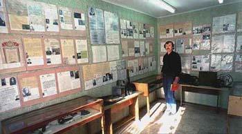 Музей памяти жертв политических репрессий
