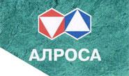 АК «АЛРОСА» - акционерная компания «Алмазы России - Саха»
