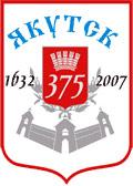 логотип города