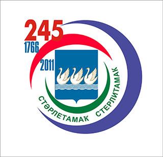 Официальная символика 245-летию Стерлитамака