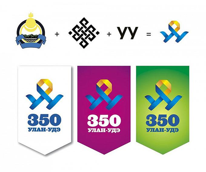 Эмблема 350-летия города Улан-Удэ
