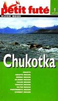 Путеводитель: Chukotka [ENG]