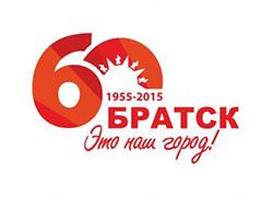 Логотип 60-летия города Братска