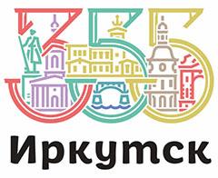 Символика празднования 355-летия города Иркутска. Архитектура Иркутска