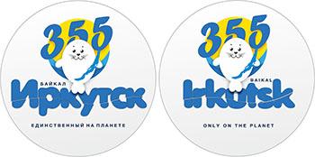 Символика празднования 355-летия города Иркутска. Победитель зрительского голосования