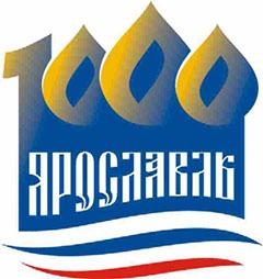 Эмблема 1000-летия Ярославля