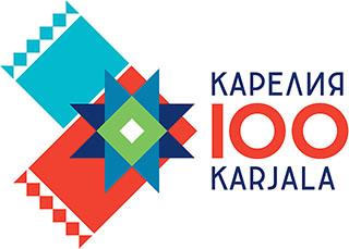 Эмблема празднования 100-летия образования Республики Карелия