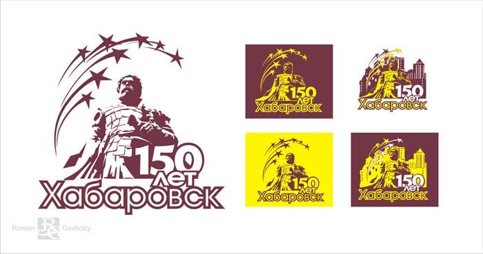эмблема-символ празднования 150-летия города Хабаровска