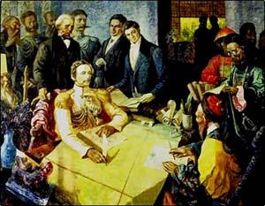 Романов В.Е. Айгунский договор. 1947