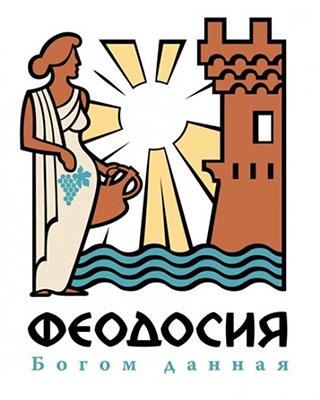 туристический логотип города Феодосия