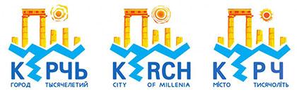туристический логотип города Керчь
