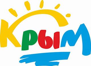 Логотип города Крым
