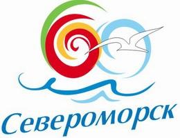 Праздничная эмблема 60-летия Североморска
