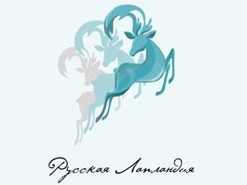 Логотип для проекта «Русская Лапландия»