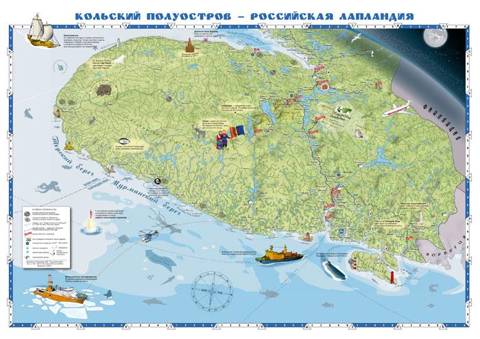 Смотреть карту Кольский полуостров - российская Лапландия