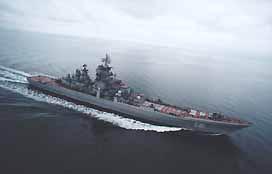Атомный крейсер «Пётр Великий»