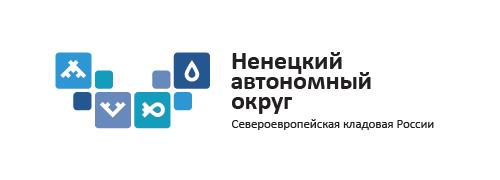 «Ненецкий автономный округ — североевропейская кладовая России»