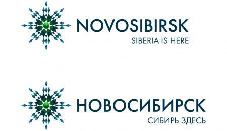 Лучшая эмблема–логотип и слоган Новосибирской области