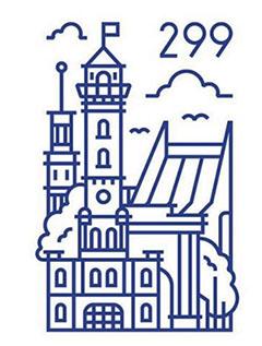 Эмблема 299-летия Омска ательрнатива