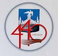 эмблемы-символа празднования 440-летия основания города Орла