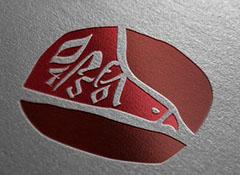 Эмблема 450-летия города Орёл
