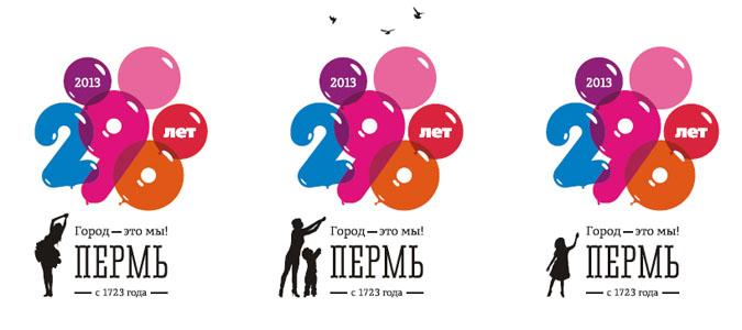 Юбилейная символика празднования 290-летия Перми