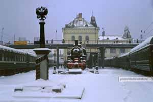 Железнодорожный вокзал, Владивосток
