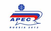 Лучшая эмблема форума АТЭС 2012 года