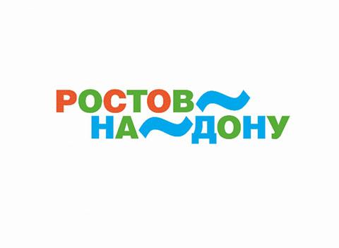 Туристический логотип Ростовской области