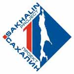 Эмблема проекта «Сахалин-1»