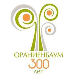 Эмблема 300 лет Ораниенбаум
