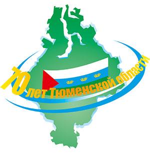 Эмблема празднования 70-летия Тюменской области